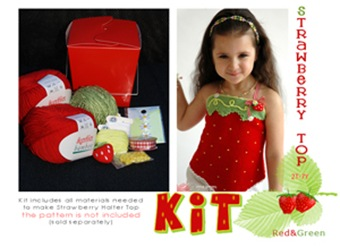 red_strawberry_kit_logo