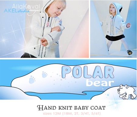 Polar Bear Logo MAin