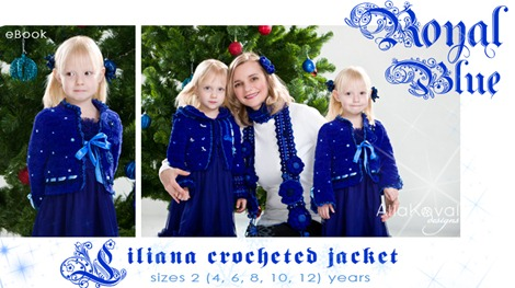 Royal Blue Liliana Logo