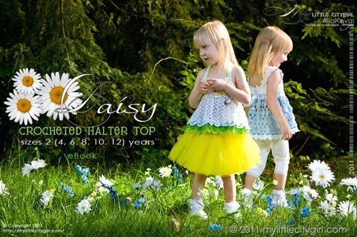 DaisyTop Logo