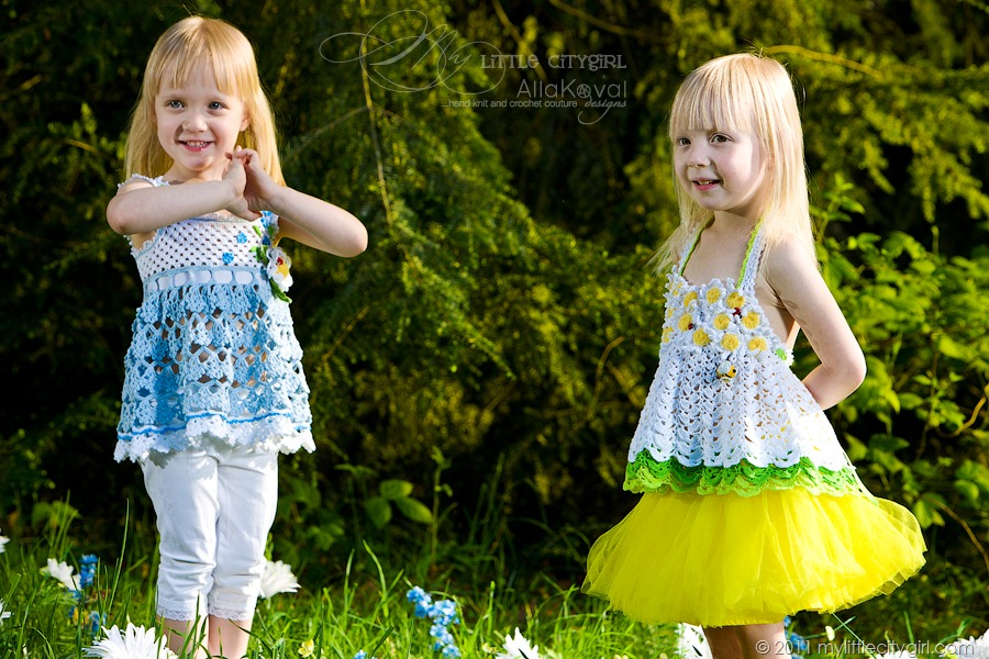 Crochet Doily Pattern - Halter Tops - Clothing - Shopping.com