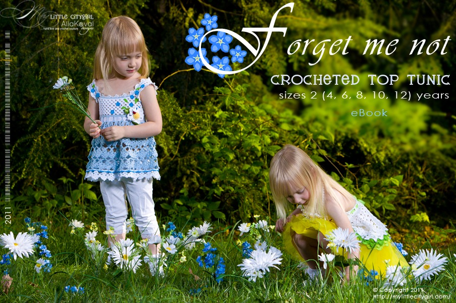 Free Crochet Pattern - Forget-Me-Not Edging from the Edgings Free