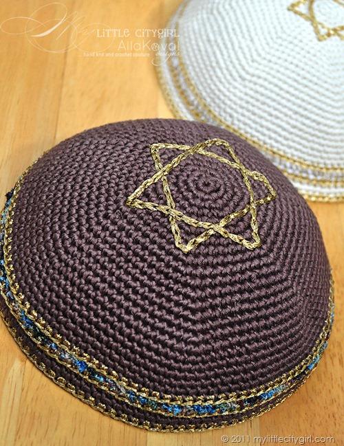 Jerusalem Hat