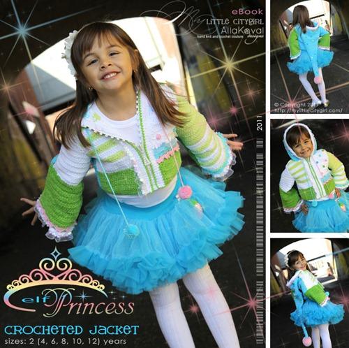 Elf Princess Logo