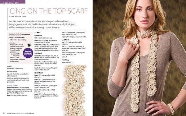 Crochet! 2014 Design
